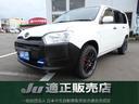 トヨタ/プロボックス GL
