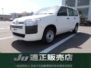 トヨタ プロボックス DXコンフォート 4WD キーレス ETC 純正オーディオ Wエアバッグ ABS CVT 電動格納ドアミラー