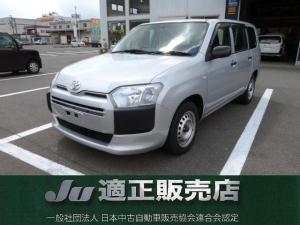トヨタ プロボックス DXコンフォート 純正SDナビ ワンセグ Bluetooth接続 キーレス CVT パワーウィンドウ Wエアバッグ ABS