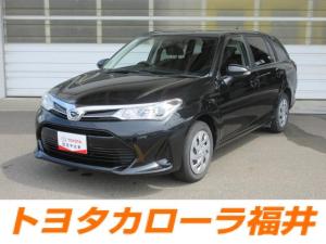トヨタ カローラフィールダー 1.5G トヨタセーフティーセンス ICS