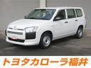 トヨタ/プロボックス DXコンフォート