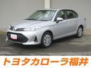 トヨタ/カローラアクシオ 1.5X