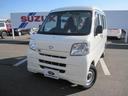 ダイハツ/ハイゼットカーゴ スペシャル 4WD