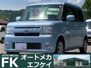 ダイハツ ムーヴコンテ X 4WD カロッツェリアナビ テレビ CD DVD再生可能 ETC スマートキー ベンチシート リモコンエンジンスターター アイドリングストップ 保証付き 走行距離66537キロ オートマ 車検整備付き