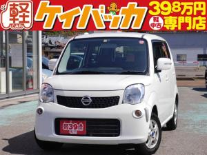 日産 モコ X FOUR 4WD シートヒーター バックカメラ
