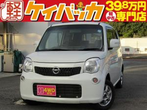 日産 モコ X FOUR 4WD CDデッキ 社外13AW スマートキー バックカメラ ABS Wエアバッグ