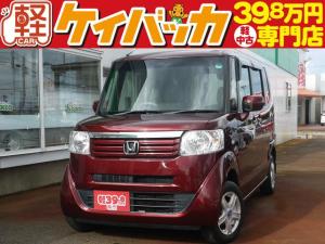 ホンダ N-BOX G・Lパッケージ 4WD 左側パワースライドドア CDオーディオ 横滑り防止機能 スマートキー Wエアバック ABS