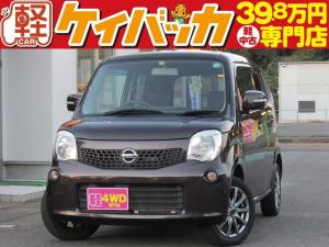 日産 モコ X FOUR 4WD タッチパネルオーディオ シートヒーター ウインカーミラー スマートキー バックカメラ 電動格納ドアミラー