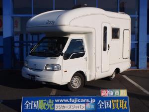 マツダ ボンゴトラック アネックス ラディ 4WD D-TB FFヒーター 冷蔵庫