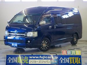 トヨタ ハイエースバン AtoZ アメリア 4WD DC冷蔵庫 外部電源 シンク