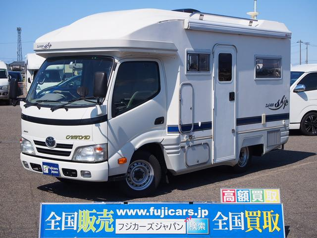 日本全国納車可能です!お気軽にお問い合わせ下さい! 交換前112475km 交換後24694km 合計137169km