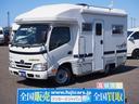 トヨタ/カムロード