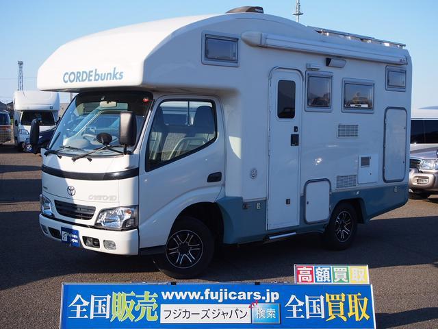 日本全国納車可能です!お気軽にお問い合わせ下さい! Dターボ4WD!カムロード バンテック コルドバンクス入庫しました☆
