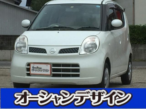 日産 モコ E 検4/7 CD スマートキー