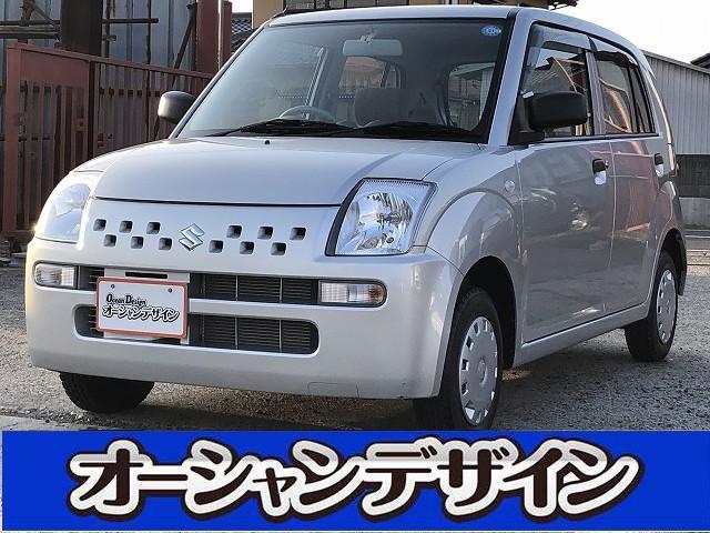 安心の全車保証付き! グループ総在庫400台!!中古車選びはオーシャンデザインで!!