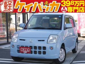 日産 ピノ S CDオーディオ キーレス ABS Wエアバッグ