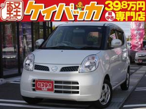 日産 モコ E 純正CDオーディオ スマートキー ETC 社外13インチアルミホイール ドアミラーウインカー ABS Wエアバッグ