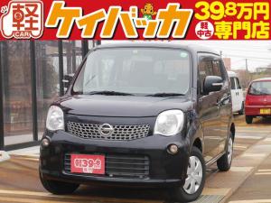 日産 モコ X 純正メモリナビ/ワンセグTV ウインカーミラー スマートキー ABS Wエアバッグ
