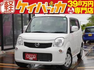 日産 モコ X CDオーディオ バックカメラ スマートキー オートエアコン Wエアバッグ ABS
