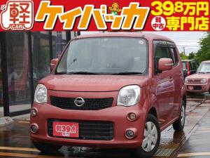 日産 モコ X ナビ フルセグTV スマートキー フォグランプ フル装備 ABS Wエアバッグ イモビライザー