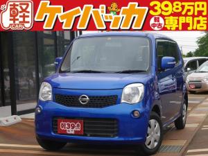 日産 モコ X モニター付CDオーディオ バックカメラ スマートキー フル装備 ABS Wエアバッグ