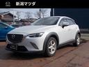 マツダ/CX-3 XD ツーリング Lパッケージ AWD