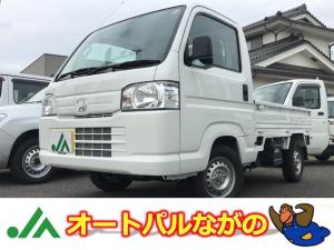 ホンダ アクティトラック SDX 4WD エアコン パワステ 試乗車