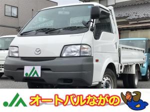 マツダ ボンゴトラック ワイドローDX 4WD 5MT Wタイヤ 1000Kg積