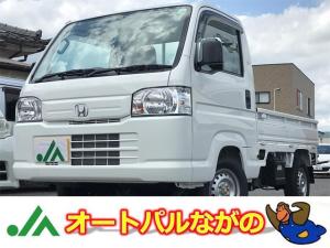ホンダ アクティトラック SDX エアコン パワステ エアバック ABS