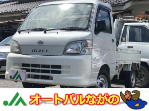 ダイハツ ハイゼットトラック エアコン・パワステ スペシャル 4WD 5MT 検4/6
