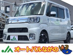 トヨタ ピクシスメガ GターボレジャーエディションSAII 4WD 両側電動