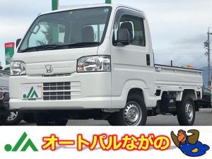 ホンダ アクティトラック SDX 4WD 5速MT マット・バイザー 届出済未使用車