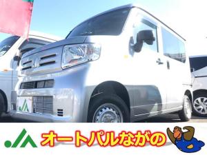 ホンダ N-VAN G SENSING 4WD 6速マニュアル 届出済未使用車 両側スライドドア キーレス オートエアコン