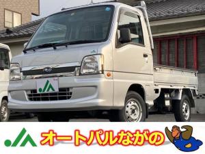 スバル サンバートラック  4WD 5速マニュアル キーレス CD エアコン パワステ パワーウィンドウ エアバック