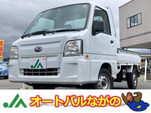 スバル サンバートラック  5MT 4WD A/C P/S