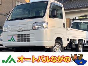 ホンダ アクティトラック アタック 届出済未使用車 A/C P/S P/W キーレス 4WD 5MT