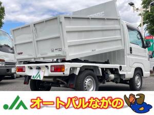 ホンダ アクティトラック  届出済未使用車 ダンプ 清掃 SDX A/S P/S 4WD