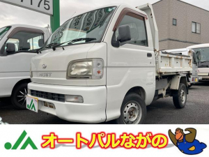 ダイハツ ハイゼットトラック ダンプ 4WD 5MT A/C P/S ドラレコ 67,600Km