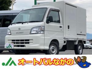 ダイハツ ハイゼットトラック 冷凍冷蔵車 4WD 5MT 設定温度-7℃〜+35℃ 荷箱左スライド 4枚リーフ エアコン パワステ キーレス パワーウィンドウ 木製スノコ 19600Km