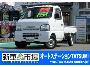 スズキ キャリイトラック KU三方開 エアコン付 荷台チェーン2WD