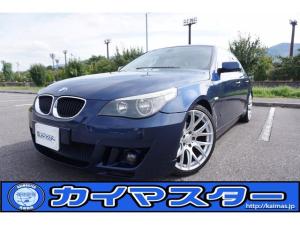 BMW 5シリーズ 525iハイラインパッケージ NKB ビルシュタイン車高調