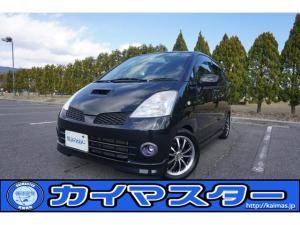 日産 モコ T 4WD 純正エアロ ローダウン 外14AW/夏・冬タイヤ