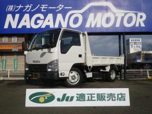 いすゞ エルフトラック 強化フルフラットローダンプ 2t積 極東製 コボレーン 5MT ABS ASR HSA マニュアルエアコン スタッドレスタイヤ