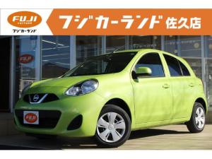 日産 マーチ X FOUR Vセレクション 4WD 純正メモリーナビ テレビ ETC オートライト