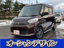 三菱/eKスペース G