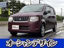 三菱/eKワゴン ジョイフィールド