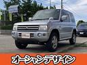 三菱/パジェロミニ XR