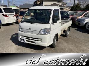 ダイハツ ハイゼットトラック エアコン・パワステ スペシャル 三方開 タイミングチェーン 切替式4WD