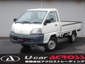 トヨタ ライトエーストラック ロングDX/積載量1トン/4WD/PS
