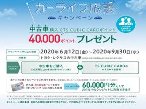 トヨタ シエンタ X Lパッケージ 純正CDチューナー付
